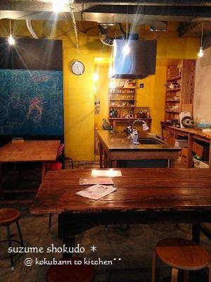 黒板とキッチン